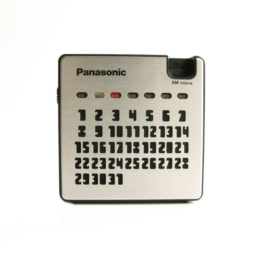 Panasonic_R-77