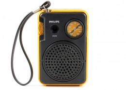 Philips_yellow