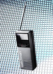 Future Forms Brac 2000 Alarm Clock
