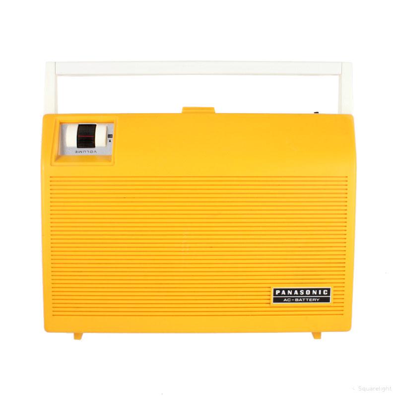 Pan_SG-336_top_yellow