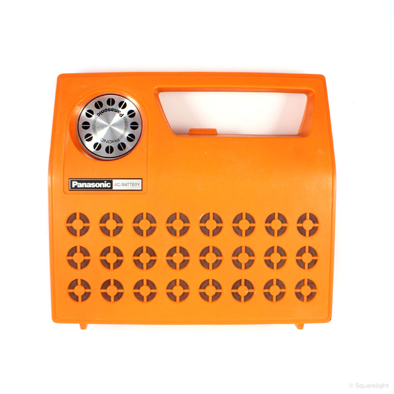 Pan_SG-338_top_orange