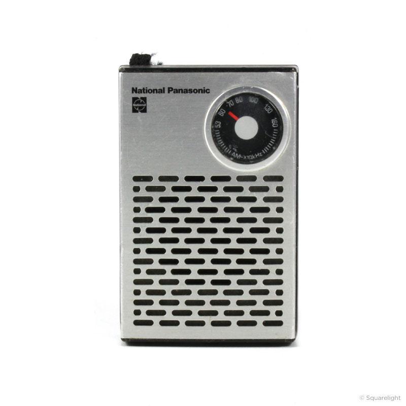 Panasonic_R-1045